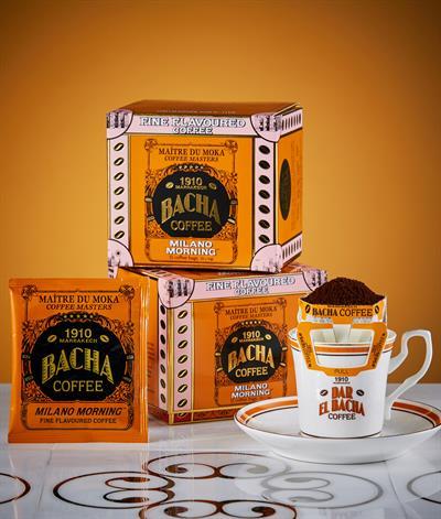 Milano Morning Coffee Bag Gift Box