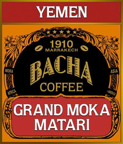 Grand Moka Matari Coffee