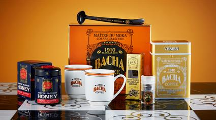 Grand Moka Matari Hamper